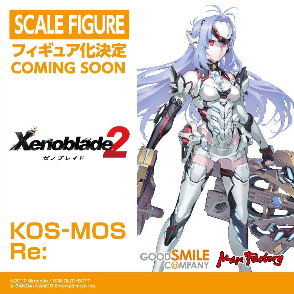 『KOS-MOS Re:』フィギュア化