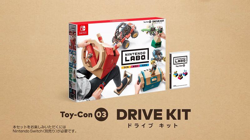 『Nintendo Labo Toy-Con 03: Drive Kit(ドライブキット)』