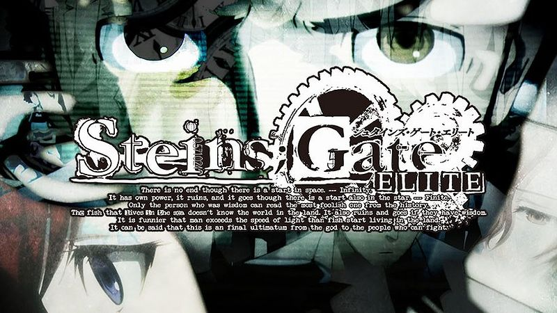 『STEINS;GATE ELITE(シュタインズ・ゲート エリート)』