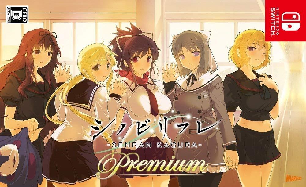 『閃乱カグラ ピーチ&リフレ限定Wパック』シノビリフレ SENRAN KAGURA Premium