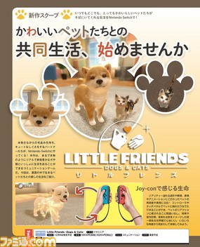 『LITTLE FRIENDS -DOGS & CATS-』ファミ通記事