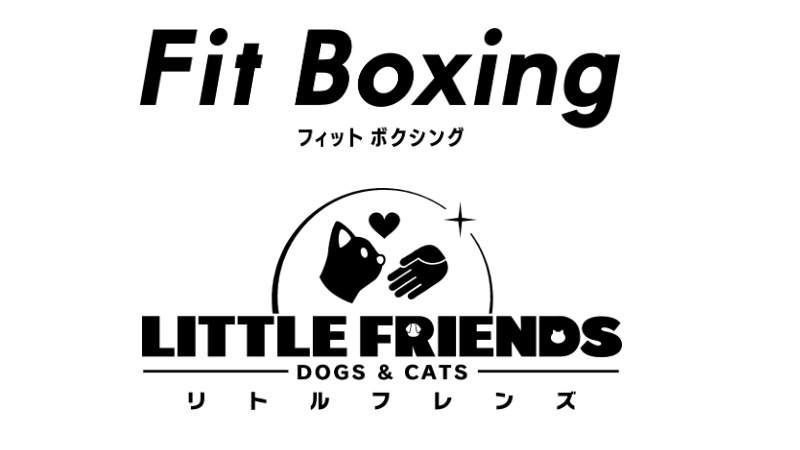 『Fit Boxing』と『LITTLE FRIENDS –DOGS&CATS-』ロゴ