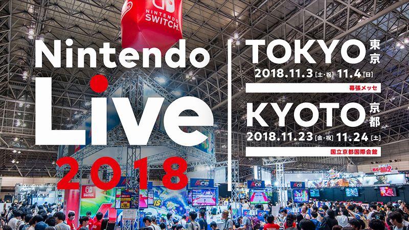 『Nintendo Live 2018』