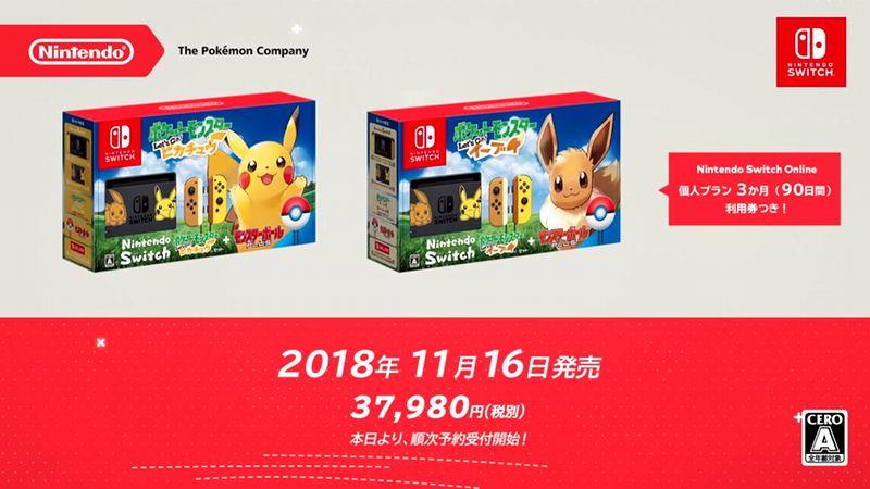 『Nintendo Switch ポケットモンスター Let's Go! ピカチュウ・イーブイセット』