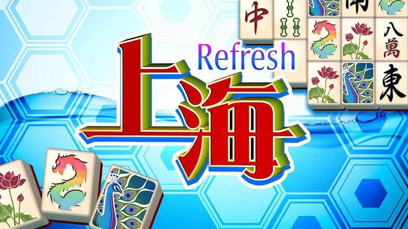 『上海 Refresh』