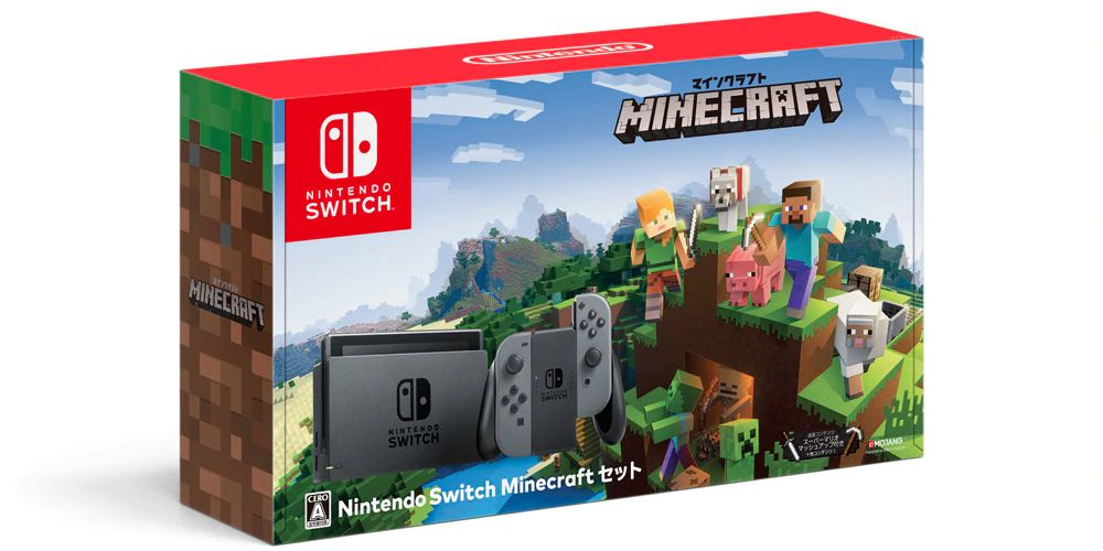 「Nintendo Switch Minecraftセット」