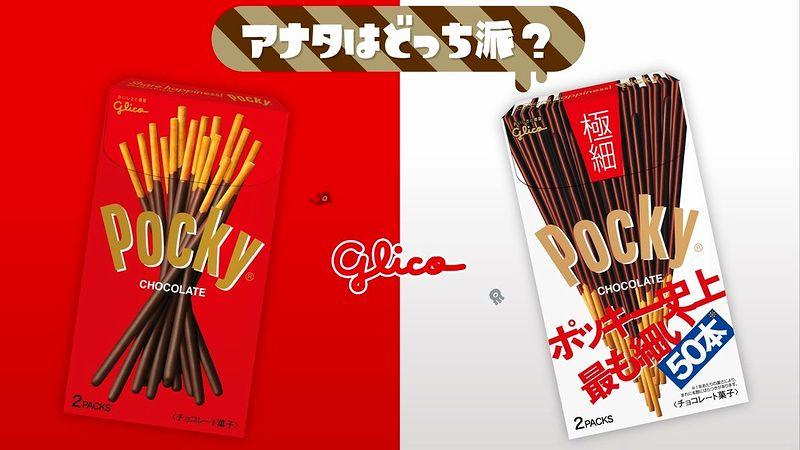 『スプラトゥーン2』フェス「あなたはどっち派? ポッキーチョコレート vs ポッキー極細」