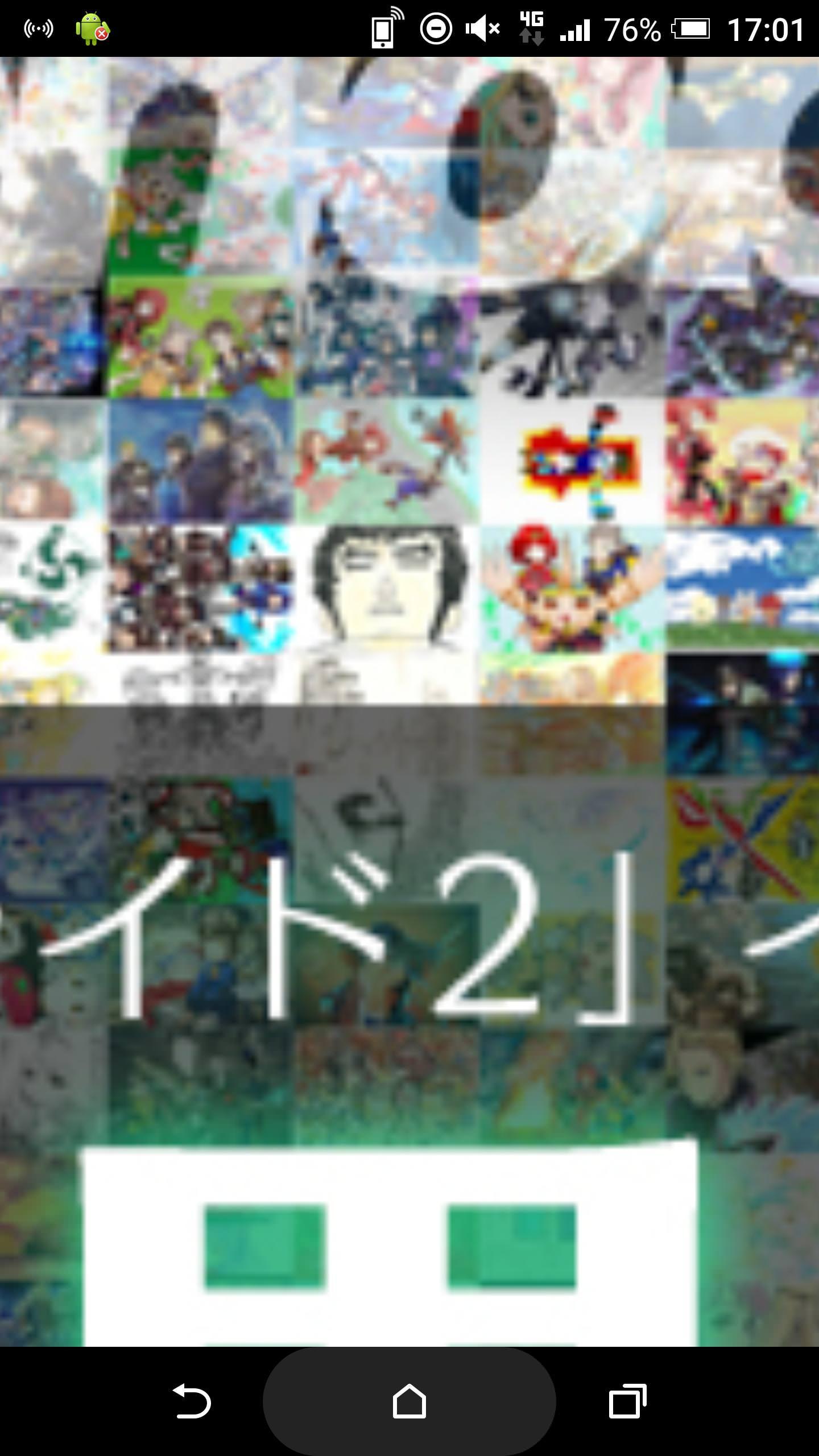 『ゼノブレイド2』メツイラスト