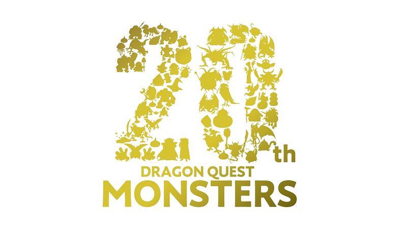 「誕生20周年!ドラゴンクエストモンスターズ成人式」