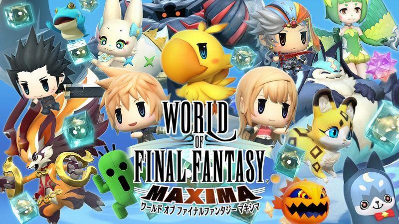 『ワールド オブ ファイナルファンタジー マキシマ(WOFF MAXIMA)』