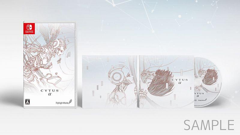『Cytus α(サイタス アルファ)』予約限定特典CD
