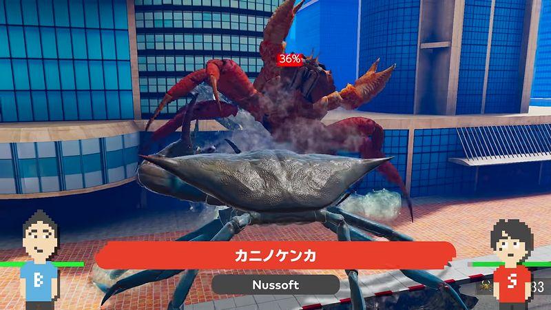 『カニノケンカ Fight Crab』