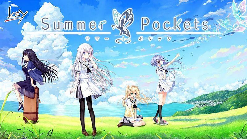 『SummerPockets(サマーポケッツ)』