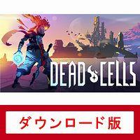 Dead Cells(オンラインコード版)