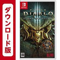 ディアブロ III エターナルコレクション(オンラインコード版)