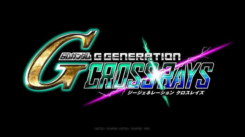 『SDガンダム ジージェネレーション クロスレイズ』