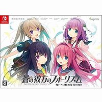 蒼の彼方のフォーリズム for Nintendo Switch 初回限定特装版