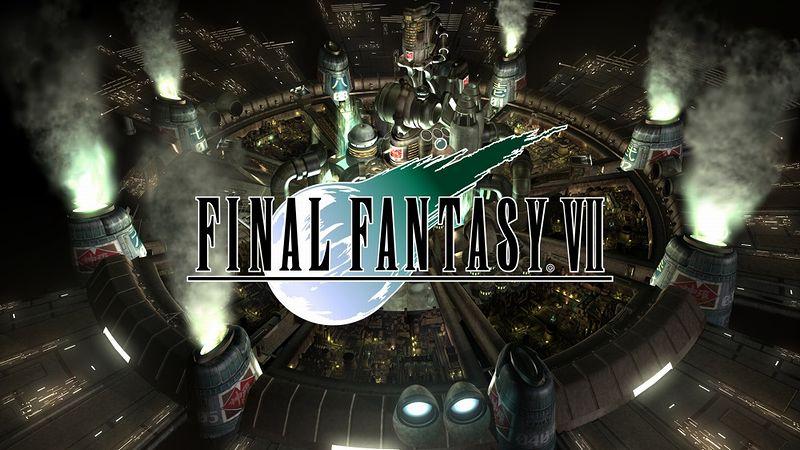『ファイナルファンタジー7』