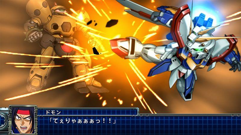 『スーパーロボット大戦T』Gガンダム