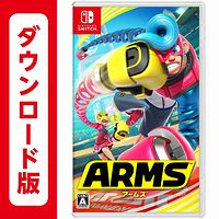 ARMS(オンラインコード版)
