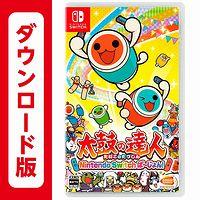 太鼓の達人 Nintendo Switchば~じょん!(オンラインコード版)
