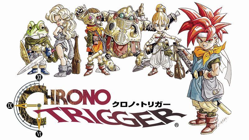 『クロノ・トリガー』