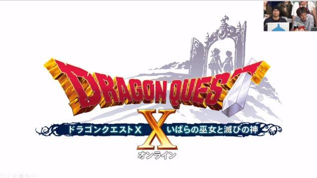 『ドラゴンクエスト10』Ver.5『いばらの巫女と滅びの神』告知1