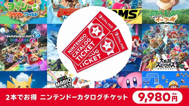 「スーパーマリオメーカー 2 Direct 2019.5.16」SS11
