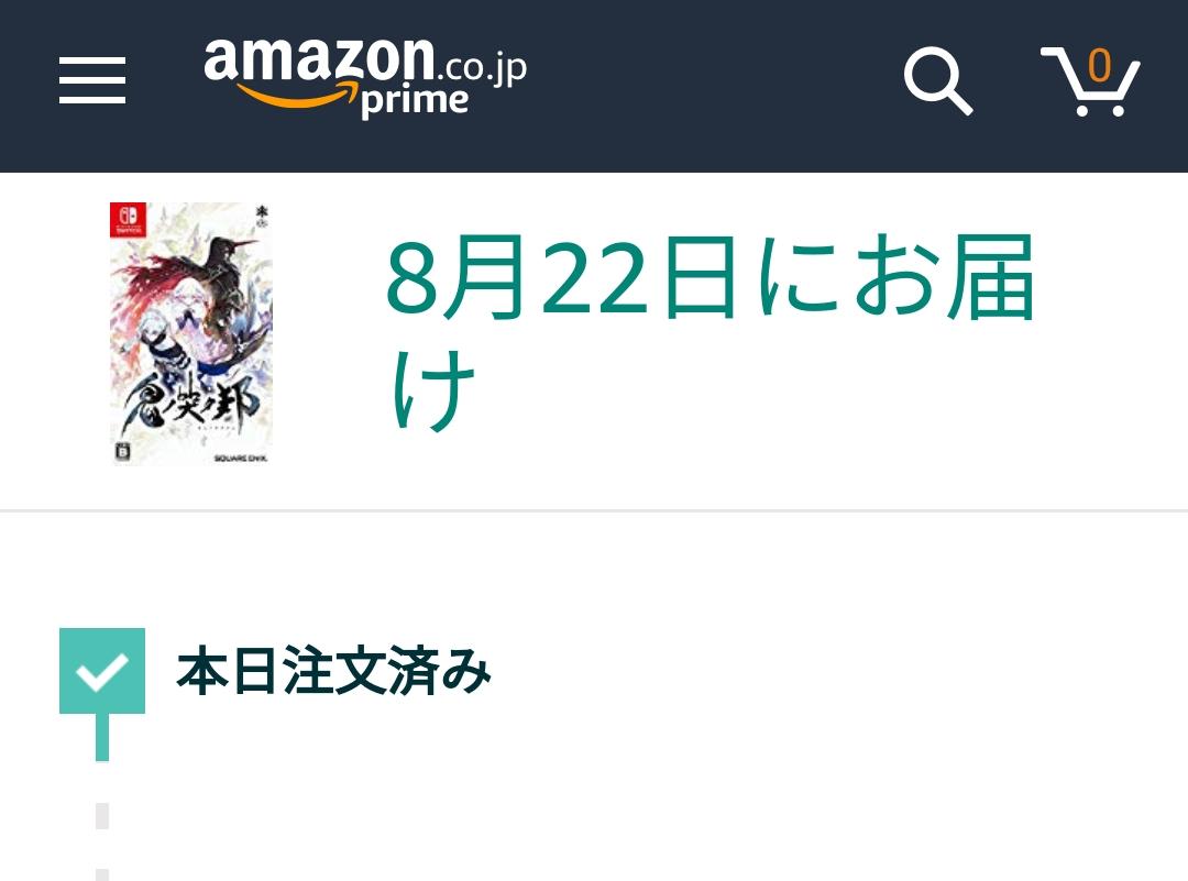 『鬼ノ哭ク邦』Amazon予約