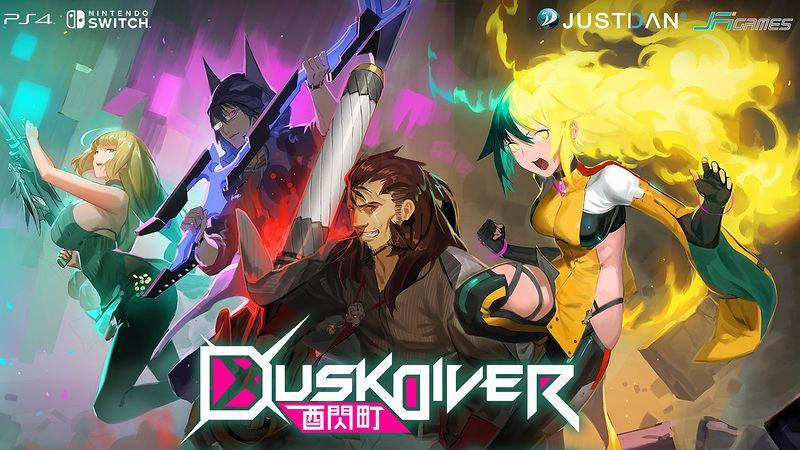『酉閃町(ゆうせんちょう) Dusk Diver』
