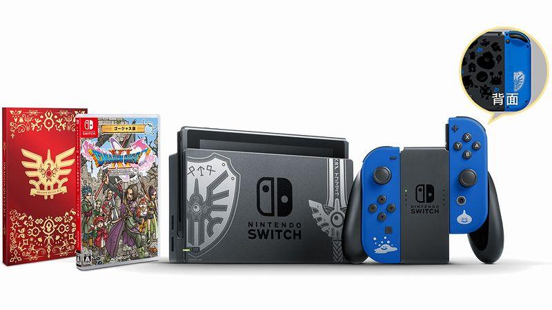 『Nintendo Switch ドラゴンクエストXI S ロトエディション』