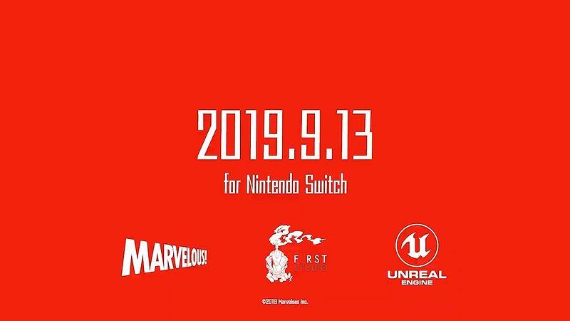 『DXM』9月13日発売