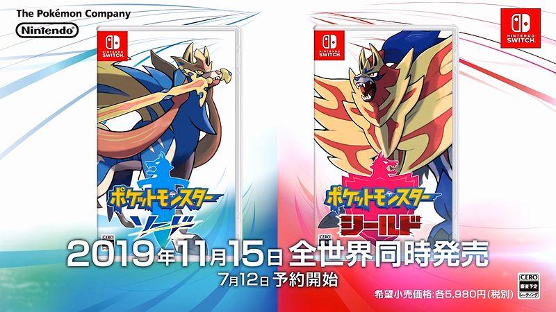 「Pokémon Direct 2019.6.5」