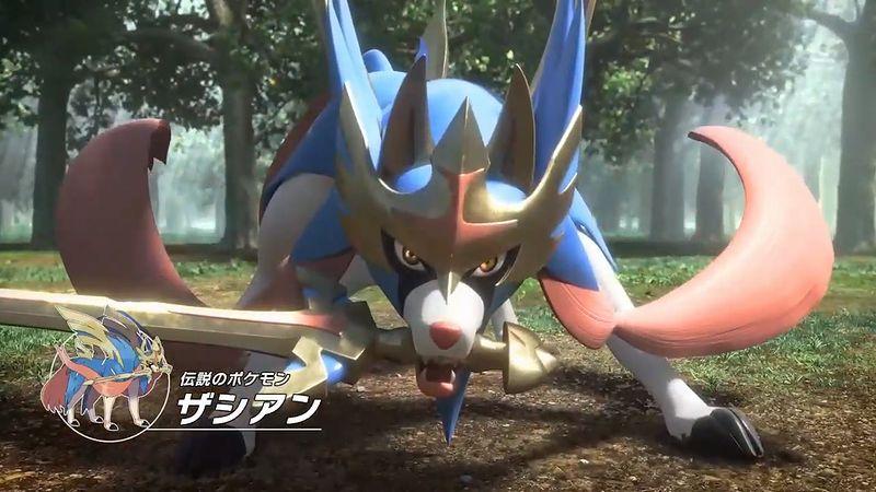 「Pokémon Direct 2019.6.5」ザシアン