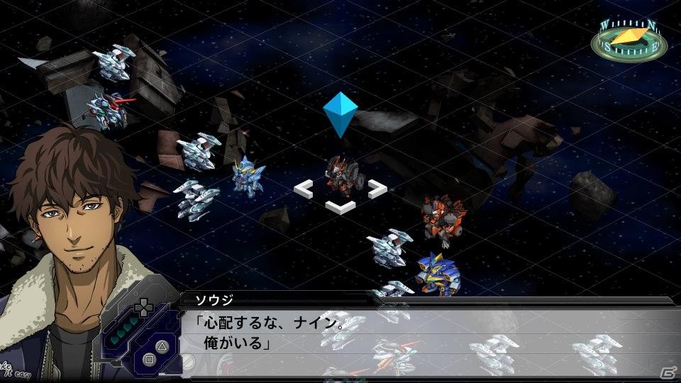 『スーパーロボット大戦T』DLC2