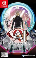 AI:ソムニウムファイル