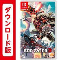 GOD EATER 3(オンラインコード版)