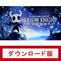 Hollow Knight(オンラインコード版)