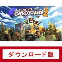 オーバークック2(オンラインコード版)