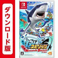 釣りスピリッツ Nintendo Switchバージョン(オンラインコード版)