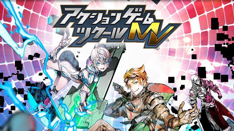 『アクションゲームツクールMV』