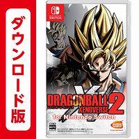 ドラゴンボール ゼノバース2 for Nintendo Switch(オンラインコード版)