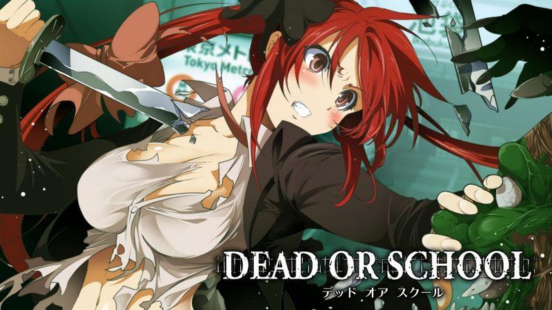 『DEAD OR SCHOOL(デッド オア スクール)』