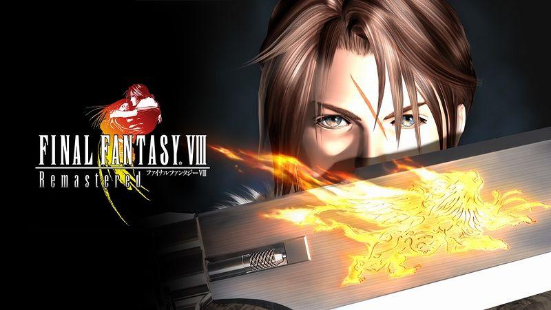 『FF8 リマスター』