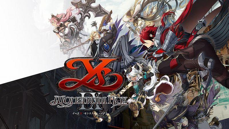『イースIX -Monstrum NOX-(モンストルム・ノクス)』