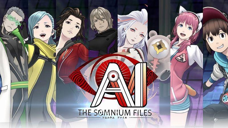 『AI: ソムニウム ファイル』