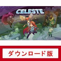 Celeste(オンラインコード版)
