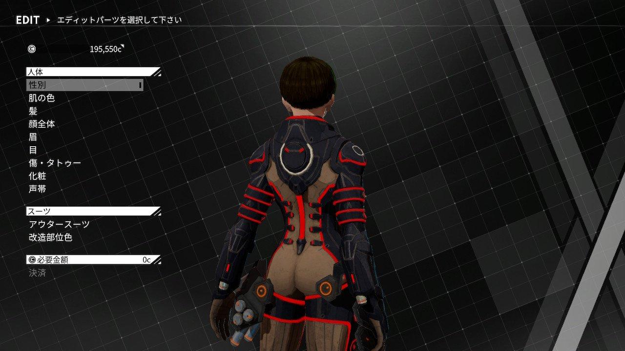 『デモンエクスマキナ』プロトタイプスーツ女後ろ