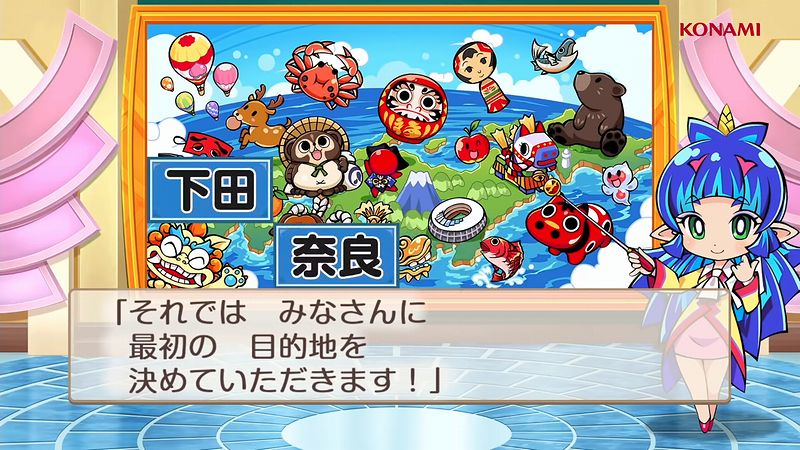 『桃太郎電鉄~昭和 平成 令和も定番!~』夜叉姫