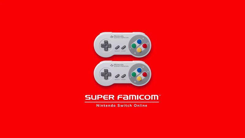 『スーパーファミコン Nintendo Switch Online』
